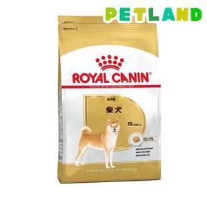 ロイヤルカナン ブリードヘルスニュートリション 柴犬 成犬用 ( 3kg )/ ロイヤルカナン(ROYAL CANIN)|petland