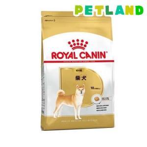 ロイヤルカナン ブリードヘルスニュートリション 柴犬 成犬用 ( 8kg )/ ロイヤルカナン(ROYAL CANIN)|petland