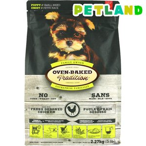 オーブンベークドトラディション パピー ( 2.27kg )/ オーブンベークドトラディション|petland