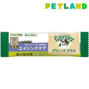 グリニーズプラス エイジングケア 超小型犬用(体重2-7Kg) ( 1本入 )/ グリニーズプラス|petland