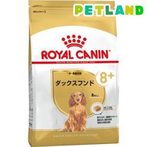 ロイヤルカナン ブリードヘルスニュートリション ダックス中・高齢犬用 ( 3kg )/ ロイヤルカナン(ROYAL CANIN)