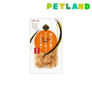 アドメイト 至極の逸品 南九州産のささみを使ったふんわり削り ( 25g )/ アドメイト(ADD.MATE)