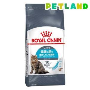 ロイヤルカナン フィーラインケアニュートリション ユリナリー ケア ( 2kg )/ ロイヤルカナン(ROYAL CANIN)