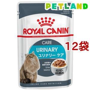 ロイヤルカナン フィーラインヘルスニュートリションウェット ユリナリー ケア ( 85g*12コセット )/ ロイヤルカナン(ROYAL CANIN)