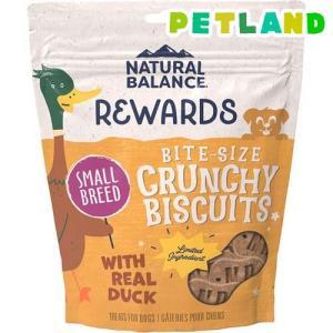 ナチュラルバランス ポテト&ダックトリーツ ミニサイズ ( 227g )/ ナチュラルバランス