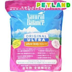 ナチュラルバランス オリジナルウルトラ ホールボディヘルス フォーミュラ キャット ( 2.85kg )/ ナチュラルバランス|petland