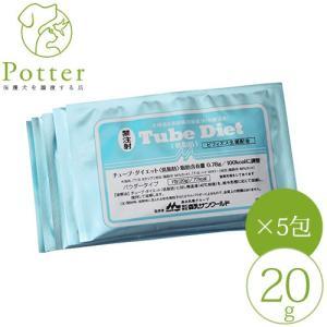 森乳サンワールド 犬用 チューブダイエット 低脂肪 20g×5包 犬用経腸栄養食(チューブダイエット)療法食|petlifepotter
