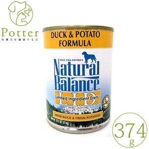 【ナチュラルバランス】 犬用 ダック&ポテト  374g [LIDアレルギー対応]
