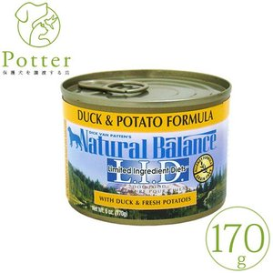 【ナチュラルバランス】 犬用 ダック&ポテト  170g [LIDアレルギー対応]