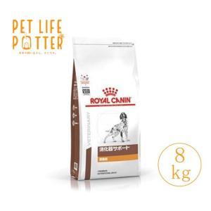 ロイヤルカナン 犬用 消化器サポート(低脂肪)...の関連商品1
