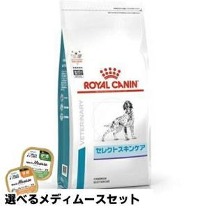 【送料無料】ロイヤルカナン 犬用  ベッツプラン セレクトスキンケア 3kg  ドライフード 準療法食|petlifepotter