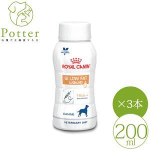 ロイヤルカナン 犬用 消化器サポート(低脂肪) リキッド 200mL×3本 フィーディング用キャップ(3個入り)付き(流動食) 療法食|petlifepotter