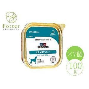 スペシフィック 犬用 CRW-1 100g×7個  ウェットフード療法食|petlifepotter