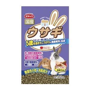 スマックウサギ 5歳から2.2kg|petlifepotter