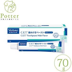 ビルバック C.E.T.歯磨きペースト モルトフレーバー 70g petlifepotter