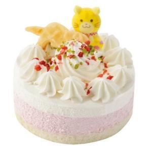 ねこ用お誕生日ケーキ カロリー控えめ・小麦粉アレルギーのネコちゃんも安心の米粉使用! ネコ・猫用バー...