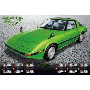 カレンダー 特大サイズ ダットサン フェアレディ2000 不織布カレンダー 2020年カレンダー  令和2年カレンダー ポスターカレンダー 車