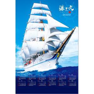 2020 特大サイズ 大帆船・日本丸 カレンダー 2020年不織布カレンダー  令和2年カレンダー カレンダー2020 帆船カレンダー