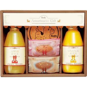 ロディ ジュース&クッキーセット   ●商品:オレンジジュース・リンゴジュース各190ml・焼きほ...