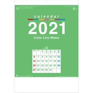 2018年カレンダー 平成30年カレンダー  カラーラインメ...