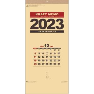 2018年カレンダー 平成30年カレンダー クラフトメモ (...