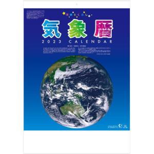 2018年カレンダー 平成30年カレンダー 気象暦 壁掛けカ...