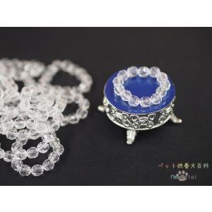 手作りミニ数珠|petmemorial