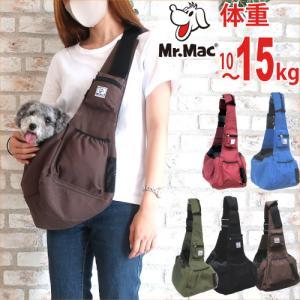 犬 スリング 中型犬 Mr.Mac ペットハンモック Lサイズ:10〜15kg コーギー 柴犬 フレンチブル パグ 散歩 お出かけ キャリー 抱っこひも おしゃれ ミスターマック|petnext