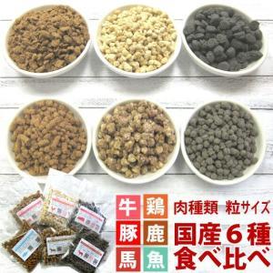 ◆内容量 :各50g程度×3種類  ◆賞味期限:出荷時点で20日以上  ◆原材料 【銀座ダックスダッ...