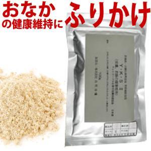 吉岡油糧 おなかサプリメント YKS2  小型犬 約1.5ヶ月分|petnext