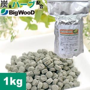 ビッグウッド ハーバルハート 1kg袋 炭とハーブ配合のドッグフード|petnext