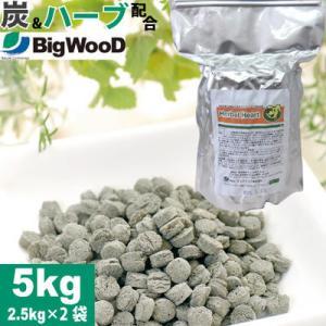 ビッグウッド ハーバルハート 5kg=2.5kg袋×2 炭とハーブ配合のドッグフード|petnext