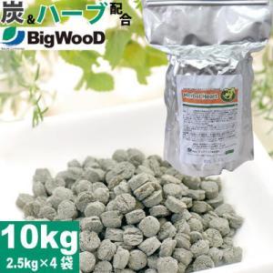 ビッグウッド ハーバルハート 10kg=2.5kg袋×4 炭とハーブ配合のドッグフード|petnext
