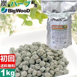 ビッグウッド ハーバルハート 1kg袋 炭とハーブ配合のドッグフード 初回限定送料無料|petnext