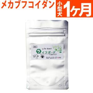 【メール便対応可 送料164円】免疫に ライフガード 銀座ダ...