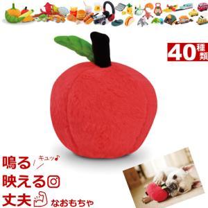 P.L.A.Y. TOY Garden Fresh Plush Toys(ガーデンフレッシュ) ★りんご★|petnext
