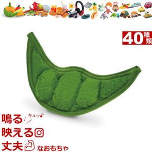 P.L.A.Y. TOY Garden Fresh Plush Toys(ガーデンフレッシュ) ★えんどう豆★|petnext