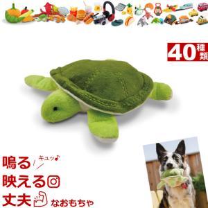 P.L.A.Y. TOY Under the Sea Plush Toys(アンダー・ザ・シー)タートル  ★かめ★|petnext
