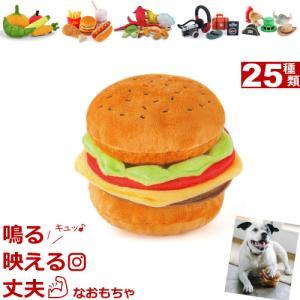 P.L.A.Y. TOY American Classic Plush Toys(アメリカンクラッシック) ★ハンバーガー★|petnext