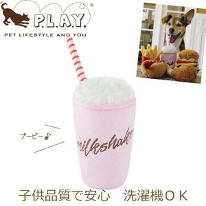 P.L.A.Y. TOY American Classic Plush Toys(アメリカンクラッシック) ★ミルクシェイク★|petnext