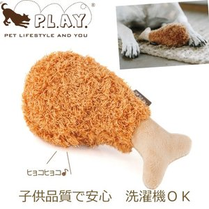 P.L.A.Y. TOY American Classic Plush Toys(アメリカンクラッシック)★フライドチキン★|petnext