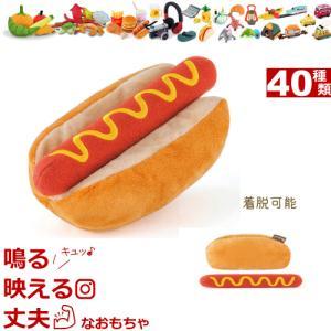 P.L.A.Y. TOY American Classic Plush Toys(アメリカンクラッシック) ★ホットドッグ★|petnext