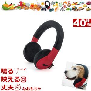 P.L.A.Y. TOY Globetrotter(グローブトロッター) ★ヘッドフォン★|petnext