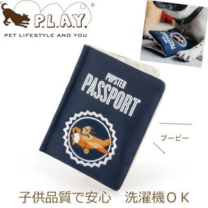 P.L.A.Y. TOY Globetrotter(グローブトロッター) ★パスポート★|petnext