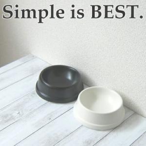 フードボウル 犬 食器 シンプル 陶器 小型犬 中型犬 向け 白 黒 国産 犬用食器 ホワイト ブラック おしゃれ 水飲み|petnext