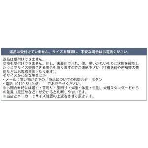 JコートB 【7号・8号サイズ】 ウォームハートカンパニー(WHCY)|petnext|11