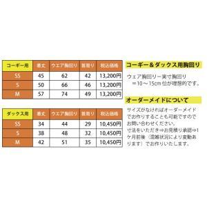 JコートB 【7号・8号サイズ】 ウォームハートカンパニー(WHCY)|petnext|12