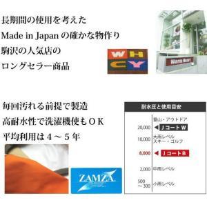 JコートB 【7号・8号サイズ】 ウォームハートカンパニー(WHCY)|petnext|03