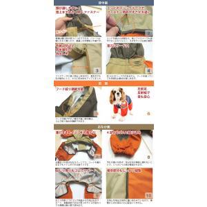 JコートB 【7号・8号サイズ】 ウォームハートカンパニー(WHCY)|petnext|05