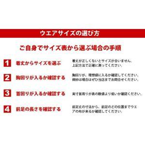JコートB 【7号・8号サイズ】 ウォームハートカンパニー(WHCY)|petnext|08